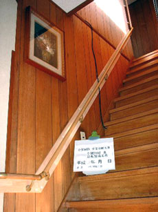 直階段の手摺り取付