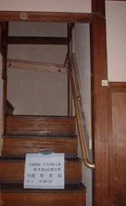 曲がり階段の手摺り